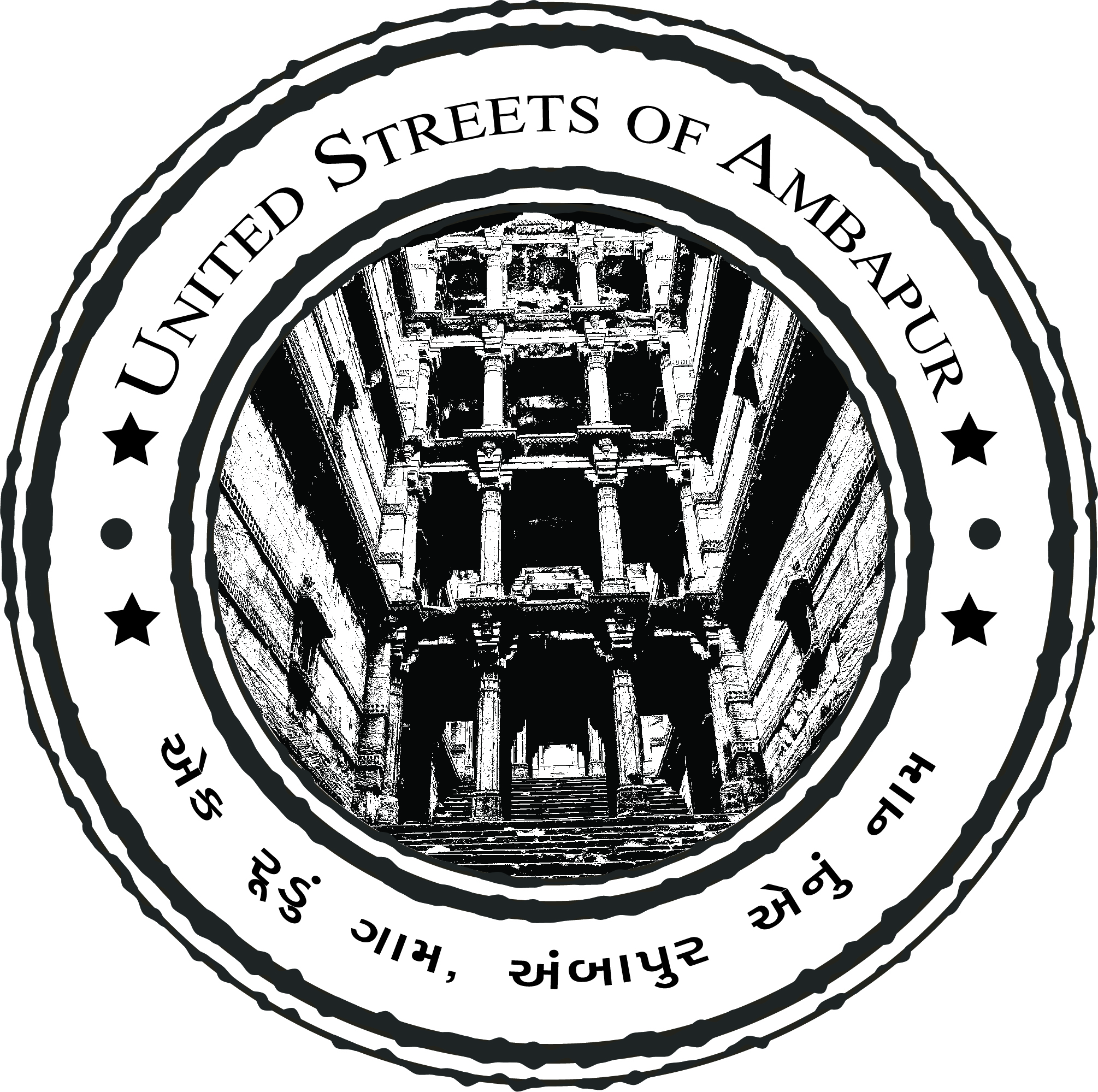 Emblem Of Ambapur
